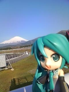 富士山と。