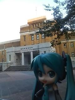 科学博物館。