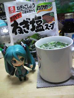 ねぎ塩スープ。