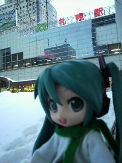 札幌に着きましたよ。