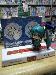 冬は札幌から。