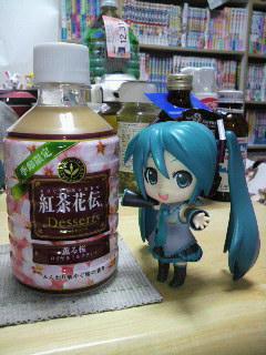 桜の紅茶再び。