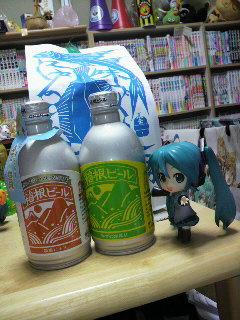 箱根ビール。
