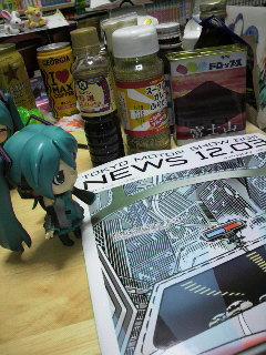 東京モーターショーニュース。