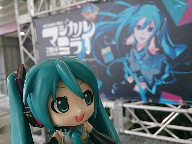 大阪マジカルミライ2014。