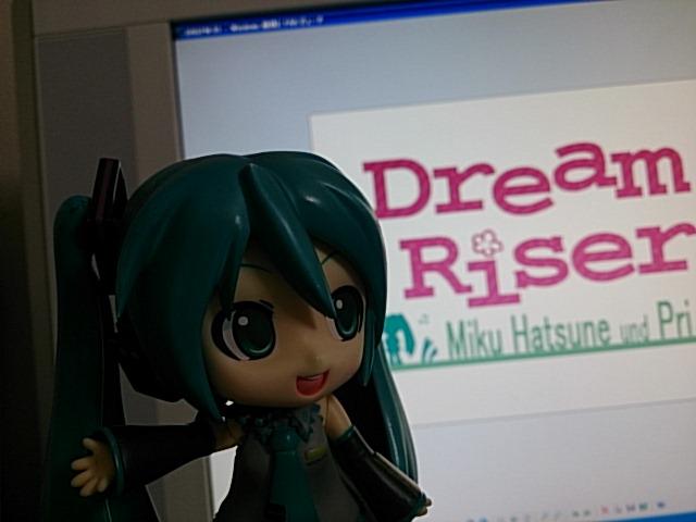 DreamRiser。