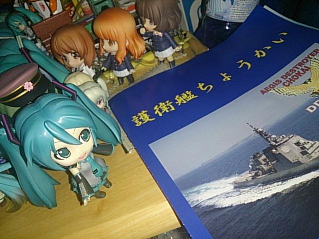 艦艇一般公開でした。