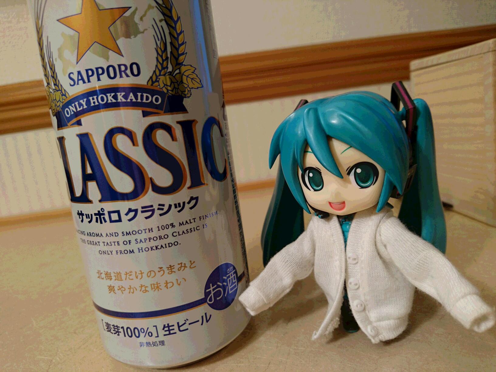 札幌はクラシック。