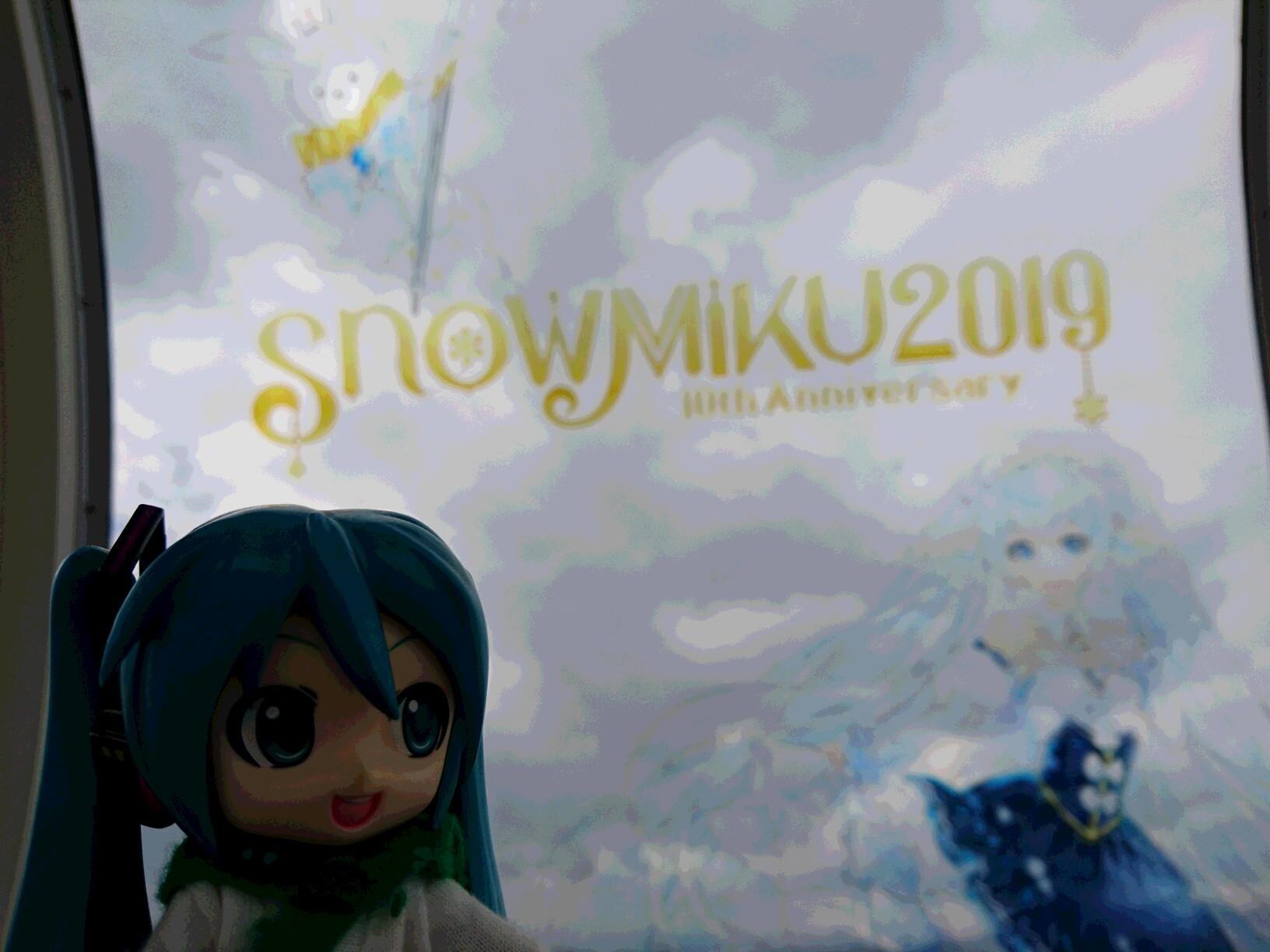朝ノルベサ雪のお姫さま。